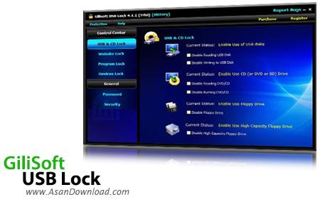 دانلود GiliSoft USB Lock v7.0.0 - نرم افزار قفل کردن USB سیستم