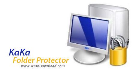 دانلود KaKa Folder Protector v5.43 - نرم افزار قفل گذاری برروی فولدرها