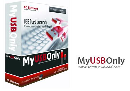 دانلود MyUSBOnly v9.7.0 - قفل کردن پورت USB
