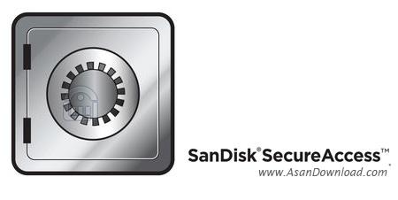 دانلود SanDisk SecureAccess v3.1 - نرم افزار قفل گذاری روی فلش دیسک ها