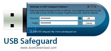 دانلود USB Safeguard v7.4 - نرم افزار رمزگذاری روی فلش ها