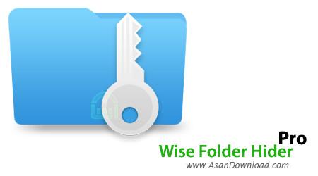 دانلود Wise Folder Hider Pro v4.23.158 - نرم افزار پنهان سازی ایمن فایل ها و درایو های سیستم