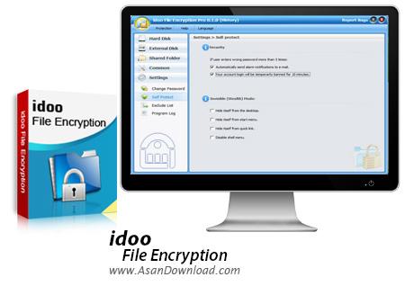 دانلود idoo File Encryption Pro v8.1.0 - نرم افزار قفل گذاری روی فایل ها