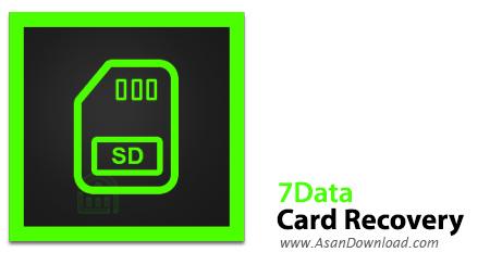 دانلود 7Data Card Recovery v1.8 - نرم افزار بازیابی اطلاعات