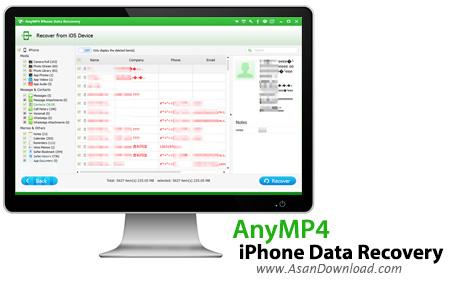 دانلود AnyMP4 iPhone Data Recovery v8.0.10.0 - نرم افزار بازیابی اطلاعات آیفون