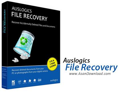 دانلود Auslogics File Recovery v9.0.0.1 - نرم افزار قدرتمند بازیابی اطلاعات