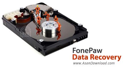 دانلود FonePaw Data Recovery v1.1.8 - نرم افزار بازیابی اطلاعات