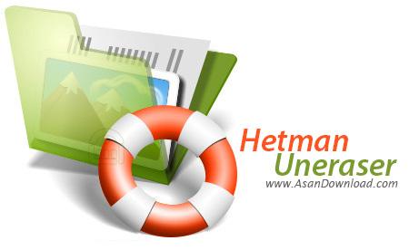 دانلود Hetman Uneraser v4.1 - نرم افزار بازیابی اطلاعات حذف شده