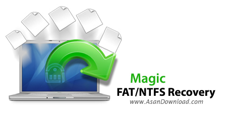 دانلود Magic FAT/NTFS Recovery v2.8 - نرم افزار بازیابی فایل ها