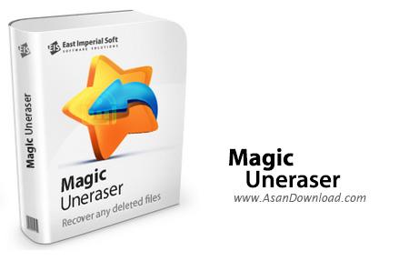 دانلود Magic Uneraser v4.1 - نرم افزار بازیابی فایل های حذف شده