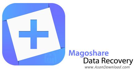دانلود Magoshare Data Recovery v3.3 - نرم افزار ریکاوری اطلاعات