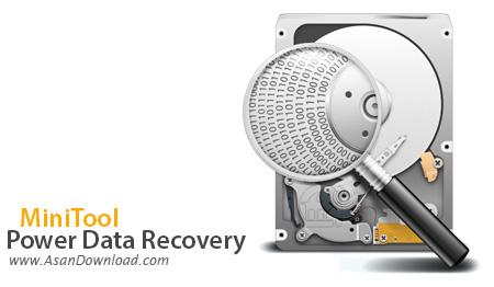 دانلود MiniTool Power Data Recovery v8.0 - نرم افزار ریکاوری فایل