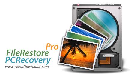 دانلود PCRecovery FileRestore Pro v4.1.2 - نرم افزار بازیابی به ساده ترین شکل ممکن