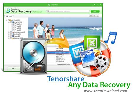 دانلود Tenorshare Any Data Recovery Pro v6.4.0.0 - نرم افزار حرفه ای بازیابی اطلاعات