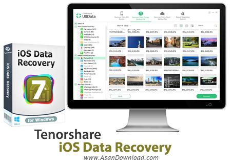 دانلود Tenorshare iOS Data Recovery v7.0.0.2 - نرم افزار بازیابی اطلاعات آی او اس