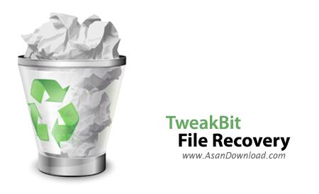 دانلود TweakBit File Recovery v8.0.20.0 - نرم افزار بازیابی فایل ها