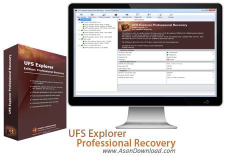 دانلود UFS Explorer Professional Recovery v5.15.3 x86/x64 - نرم افزار بازیابی اطلاعات