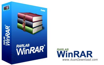 دانلود WinRAR v5.21 + Persian x86/x64 - نرم افزار فشرده سازی فایل ها