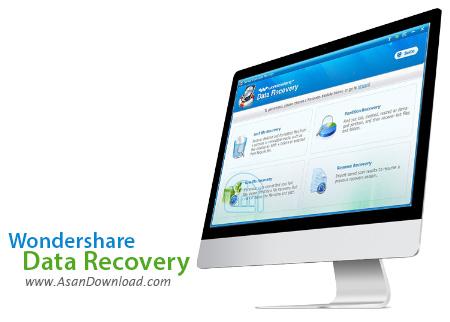 دانلود Wondershare Data Recovery v6.0.1.9 - نرم افزار ریکاوری فایل ها