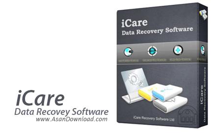 دانلود iCare Data Recovery Pro v8.1 - نرم افزار بازیابی اطلاعات
