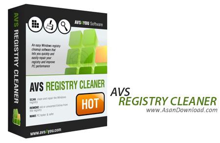 دانلود AVS Registry Cleaner v2.1.2.224 - نرم افزار پاکسازی رجیستری