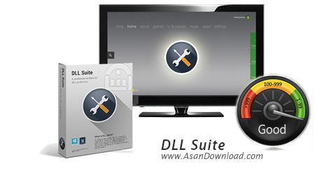 دانلود DLL Suite v9.0.0.13 - نرم افزار رفع خطای dll