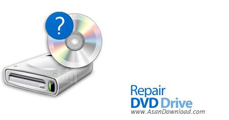 دانلود DVD Driver Repair v2.0.0.1090 - نرم افزار حل مشکل عدم شناسایی و ناپدید شدن درایو دی وی دی