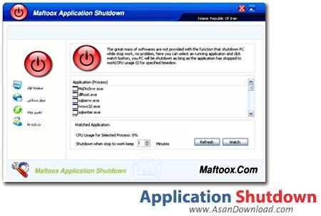 دانلود Maftoox Application Shutdown - نرم افزار خاموش کردن خودکار سیستم