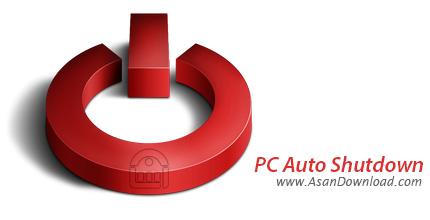 دانلود PC Auto Shutdown v6.8 - نرم افزار خاموش شدن خودكار سيستم