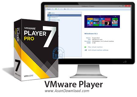 دانلود VMware Player v7.1.0 Build 2496824 - نرم افزار مجازی سازی