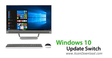 دانلود Windows 10 Update Switch v1.0.1.303 - نرم افزار مدیریت و غیر فعال سازی آپدیت ویندوز 10