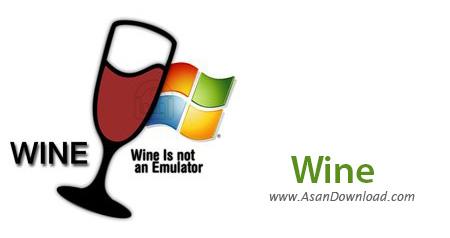 دانلود Wine v3.0.2 - ابزار کمکی نصب نرم افزارهای ویندوز برروی لینوکس