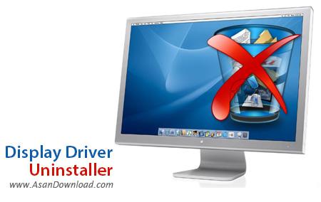 دانلود Display Driver Uninstaller v17.0.7.9 - نرم افزار حذف درایورهای کارت گرافیک