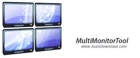 دانلود MultiMonitorTool v1.83 x86/x64 - نرم افزار مدیریت چند مانیتور در ویندوز
