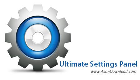 دانلود Ultimate Settings Panel v2.3 - نرم افزار مدیریت پیشرفته تنظیمات در ویندوز