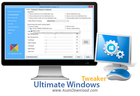 دانلود Ultimate Windows Tweaker v3.1.2.0 - نرم افزار بهینه سازی تنظیمات ویندوز
