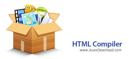 دانلود HTML Compiler v2.4 - نرم افزار تبدیل صفحات HTML به فایل های EXE