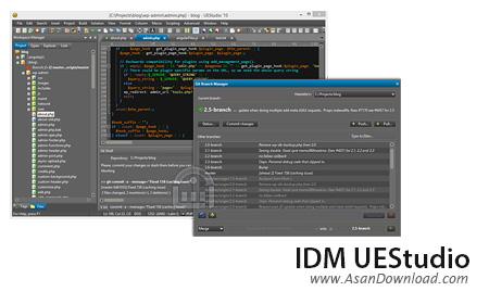 دانلود IDM UEStudio v15.10.0.11 - نرم افزار کامپایلر زبان های برنامه نویسی