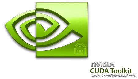 دانلود NVIDIA CUDA Toolkit v8.0.44 - نرم افزار افزایش سرعت محاسبات در سیستم (نسخه ویندوز 7 , 8 , 8.1 , 10)