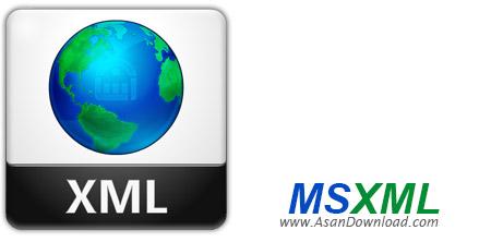 دانلود Microsoft Core XML Services (MSXML) v6.0 SP1 + v4.0 SP3 - مجموعه سرویسهای مایکروسافت برای اجرای کامپوننتها در XML