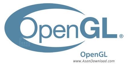 دانلود OpenGL v2.0.0 + Extension Viewer v5.0 - نرم افزار API استاندارد برنامه نویسی گرافیکی