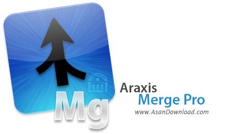 دانلود Araxis Merge Pro 2016 - نرم افزار مقایسه و ادغام کدها