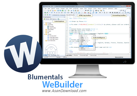 دانلود Blumentals WeBuilder v15.0.0.199 - نرم افزار ویرایش کدهای برنامه نویسی طراحی صفحات وب