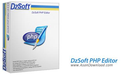 دانلود DzSoft PHP Editor v4.2.7.4 - نرم افزار برنامه نویسی و تست به زبان پی اچ پی