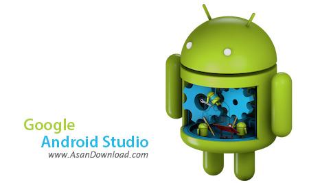 دانلود Google Android Studio Bundle + IDE v3.1.3.0 + Sdk Tools v4333796 - نرم افزار برنامه نویسی اندروید