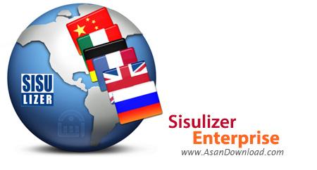 دانلود Sisulizer v4.0 - نرم افزار چند زبانه کردن نرم افزارها