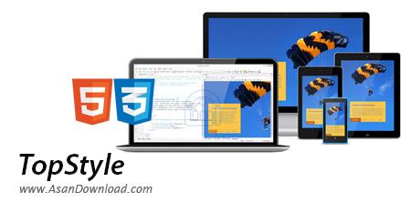 دانلود TopStyle v5.0.0.102 - نرم افزار ساخت و ویرایش کدهای CSS