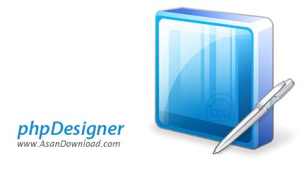 دانلود phpDesigner v8.1.2.9 - نرم افزار برنامه نویسی به زبان PHP