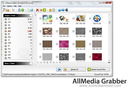 دانلود All Media Grabber v5.1 - نرم افزار استخراج فایل های مالتی مدیا