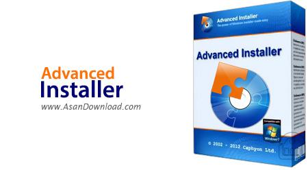 دانلود Advanced Installer Architect v15.0 - نرم افزار تهیه و ساخت فایل های نصب